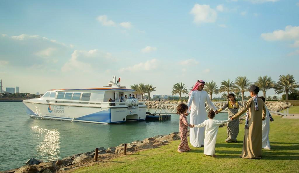 Creekside Park, Dubai