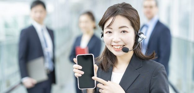 Best Mobile Network Operator
