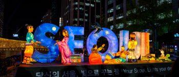 Korean Verbs List